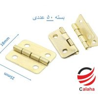 www.calaha.ir  1 200x200 - لولای مستطیل
