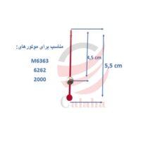 saneye m6363 6262 2000 k 200x200 - ثانیه شمار کوچک موتور ساعت