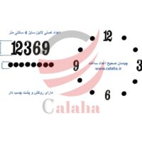 adad asli latin 4cm 200x200 - اعداد اصلی ساعت دیواری لاتین مشکی